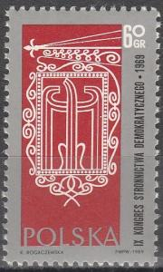 Poland #1644  MNH