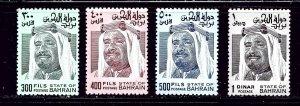 Bahrain 235-38 MNH 1976 partial set