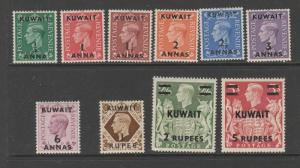 Kuwait 1948/9 MM set to 5Rs on 5/- SG 64/73