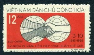 Viet Nam 139,MNH.Michel 144. Federation of Trade Unions,15th Ann.1960.