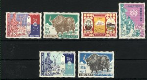 Bhutan 2-7 Mint NH VF 1962 PD