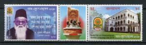 Bangladesh 2018 MNH Book Fair Intl Mother Language Day 2v Strip Stamps