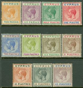 EDW1949SELL : CYPRUS 1912 Scott #61-71 VF, Mint OG VLH Fresh & Choice. Cat $266.