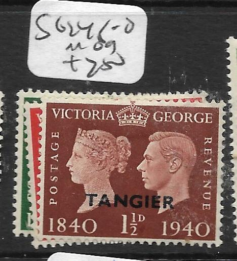 MOROCCO   (P2005B) TANGIER KGVI   ON GREAT BRITAIN   SG 248-0      MOG
