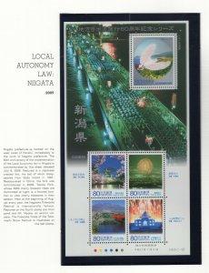 Japan 2009 Local Autonomy Law Nigata NH Scott 3136 Sheet of 5 Stamps