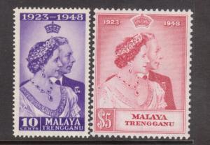 Malaya Trengganu #47 - #48 VF/NH Set