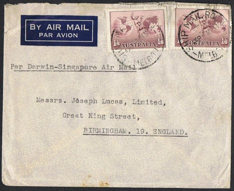 1937 1/6d Hermes x 2 on 1938 airmail cover to the UK TS881