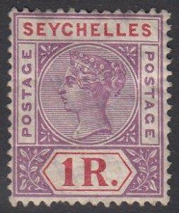 Seychelles 19 MH HR CV $16.00