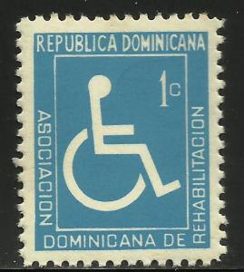 Dominican Republic Postal Tax 1974 Scott# RA66 MNH