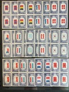 US 1943-4 Overrun Countries Complete Set of MNH Blocks of 4, Scott # 909-921