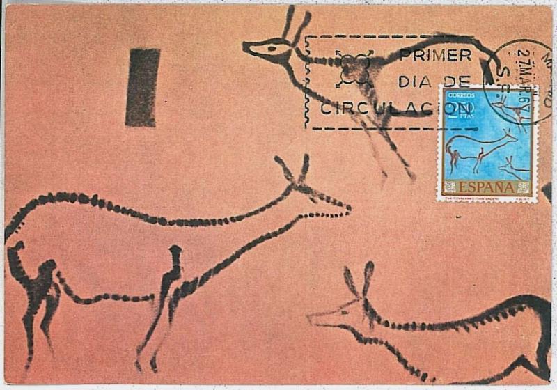 32255  MAXIMUM CARD - POSTAL HISTORY - Spain: Archaelogy, Hunting, Art, 1967