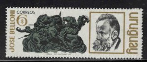 Uruguay Scott 772 MH* Sculpture stamp