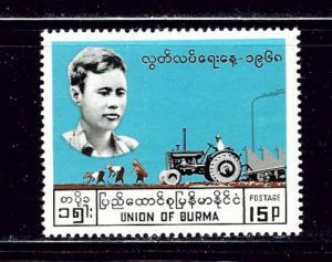 Burma 195 MNH 1968 issue