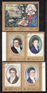 Oman State, 1972 Local issue. Composer Beethoven, Canceled issue.