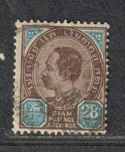 Thailand Sc#88 Used/F, Cv. $25
