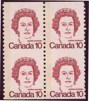 Canada USC #605v Mint 10c Coil Vertical Pair Imperf. Horiz. VF-NH
