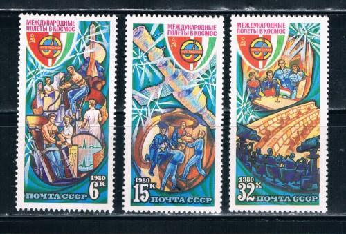 Russia #4835-37 MNH Set  Space  (R0100)