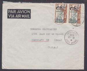 French West Africa Sc 59 pair used on 1955 cover to Cleveland F-VF