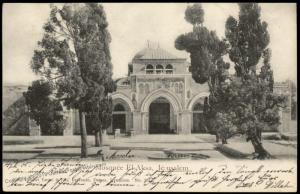 German 1905 Offices Levante Turkey El Aksa Mosque Jerusalem Beirut CDS PPC 81239