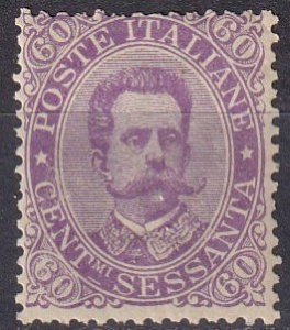 Italy #55 F-VF Unused CV $17.00 (Z7933)