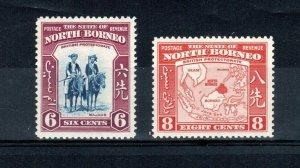 North Borneo 1939 6c Mounted Bajaus and 8c Eastern Archipelago MM