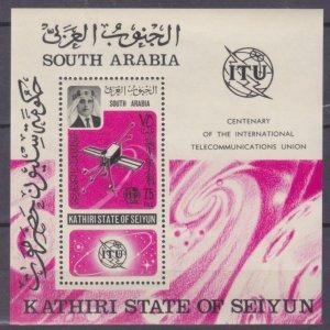 1966 Aden Kathiri States of Seiyun A90/B1 Satellite / 100 years of ITU 12,00 €