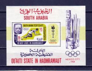Aden-Quaiti, Mi cat. 106, BL7 A. Summer Olympics s/sheet.
