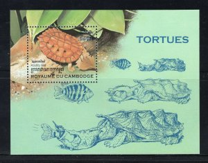 CAMBODIA -  1998 Tortoise and Turtles  M2750