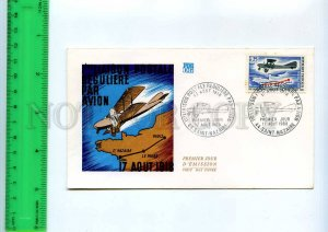 254787 FRANCE PAR AVION plane AVIATION HISTORY 1968 year FDC