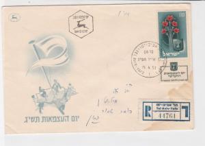 israel 1953 registered stamps cover ref 19877