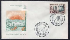 Comoro Islands 54 U/A FDC