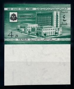 [70195] Yemen 1960 Arab League Imperf.  MNH