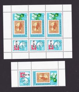 Hungary 1978 Flower Sc 2532,2532aMNH OurRef.#z0127