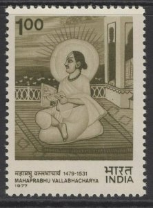 INDIA SG846 1977 VALLABHACHARYA COMMEMORATION MNH