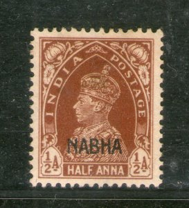 India Nabha State 1942 ½An Brown KG VI Postage Stamp SG 96/Sc 88 Cat. $100 MIN