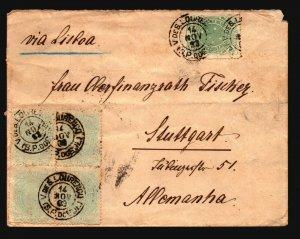 Brazil SC# 99 & 99a (x4) on 1893 Cover to Germany - Z19408