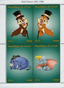 Chad 2014 Walt Disney Eeyore Dumbo Cartoons 4v S/S. (#112)