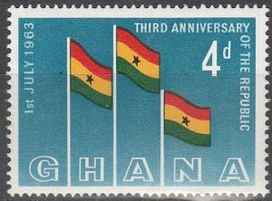 Ghana #144  MNH  (S479)