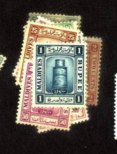 MALDIVE ISLANDS #7-19 MINT F=VF OG NH Cat $89