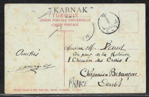 Postage Due T Beyrouth Ottoman Turkey Syria Postcard to France - missing stamp