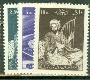 Iran 1130-2 mint CV $60
