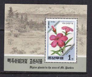 Korea-Sc#2661-unused NH sheet-Flowers-Alpine plants-1994-