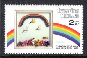 Thailand 1293 MNH VF