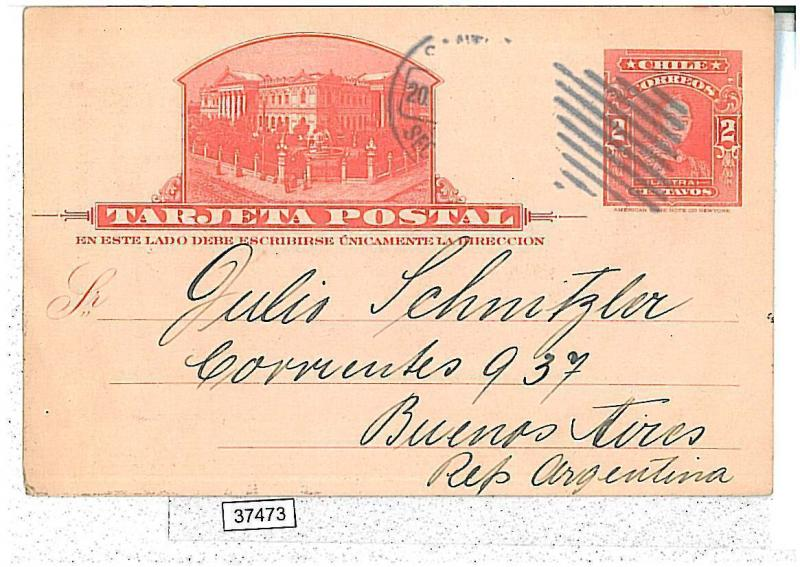 CHILE  - Postal Stationery : PRIVATE ADVERTISING! 1912