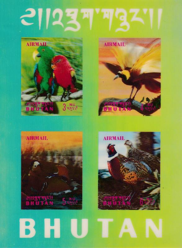 Bhutan 1969 The Air Mail Sheet of Four from the Birds set 3-D process