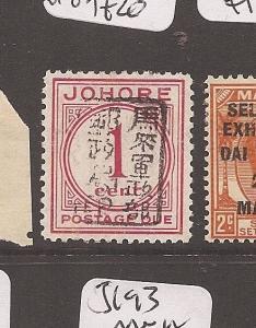 Malaya Jap Oc Johore 1c Post Due Chop A SG JD1a MOG (7avq)