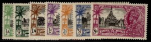 INDIA GVI SG240-246, SILVER JUBILEE set, M MINT. Cat £32.