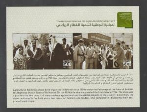 BAHRAIN:  Sc. 723 /**INITIATIVE FOR AGRICULTURE DEV** / SHEET OF 2  / MNH.