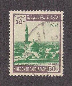 SAUDI ARABIA SC# 497  FVF/U