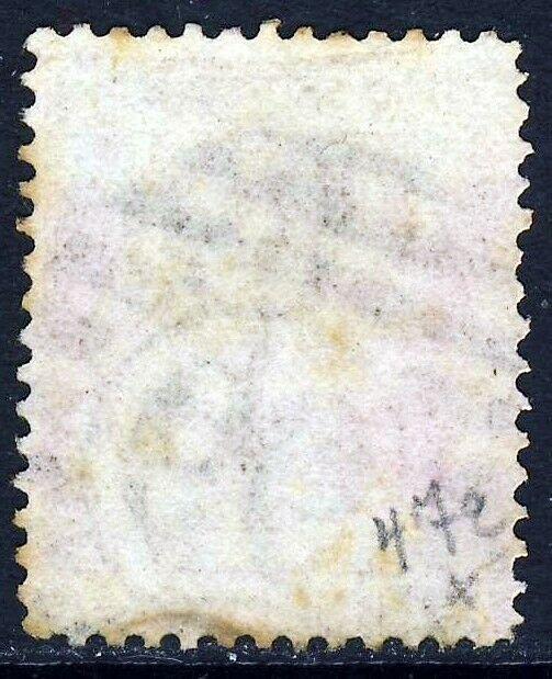 GB QV 1872  6d. Deep Chestnut Plate 11 TA Watermark Spray SG 122 (Spec J79) VFU